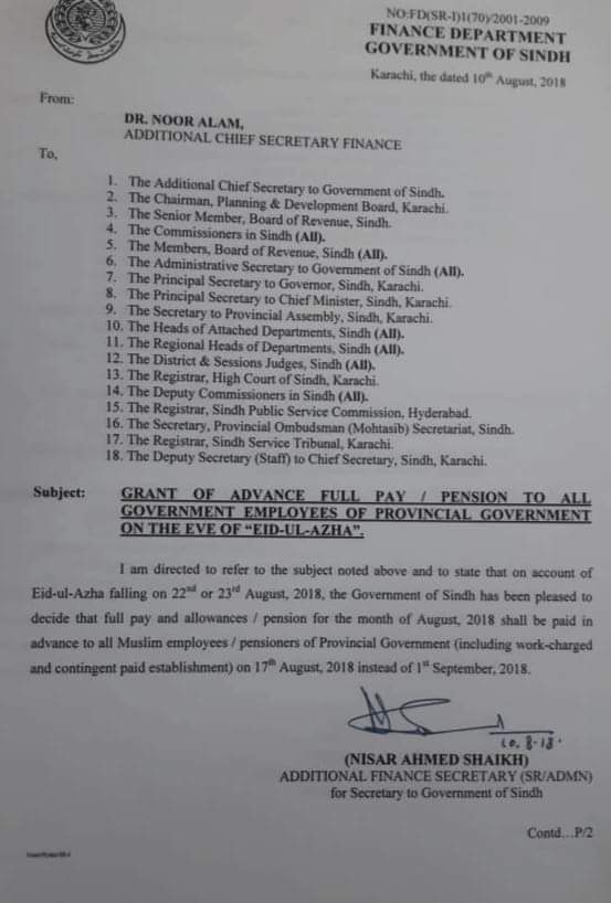 Notification of Grant Advance Full Pay & Pension to All Govt Employees of Sindh Aug 2018