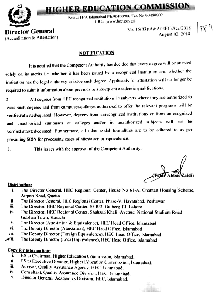 Notification of Attestation Every Degree Solely by HEC