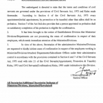 Notification Regarding Confirmation Civil Servants