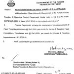 Notification of Revision Fixed Daily Allowance 2018 Punjab Excise & Taxation Constables
