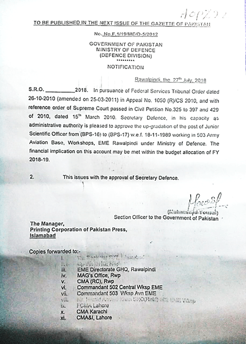 Notification of Upgradation of the Post of Junior Scientific Officer from BPS-16 to BPS-17
