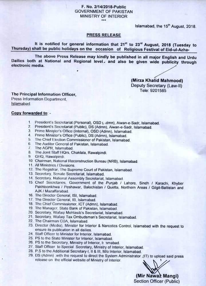 Notification Eidu-ul-Azha Holidays 2018 by Federal Government