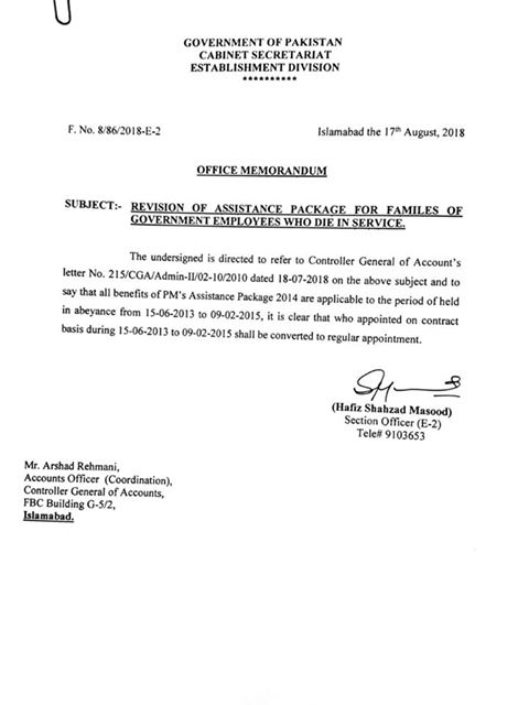 Notification of Regularization Appointment Contract Employees Appointed Under PM Assistance Package During 15-06-2013 to 09-02-2015