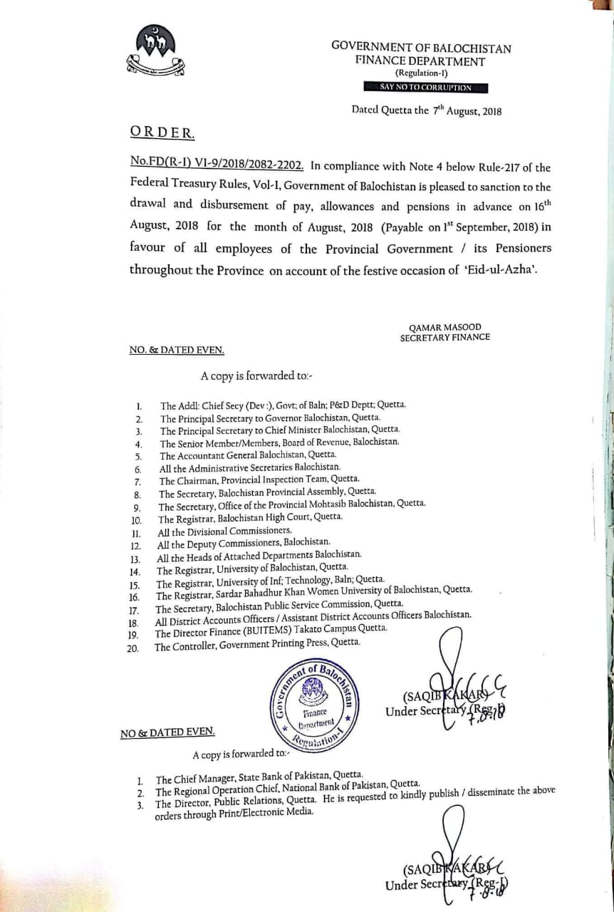 Notification of Distribution Salary August 2018 Balochistan Employees on 16th August 2018