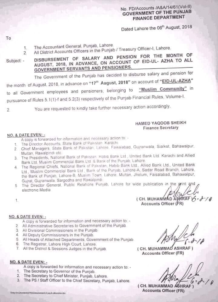Notification of Disbursement Salary & Pension August 2018 Punjab in Advance on 17th August 2018