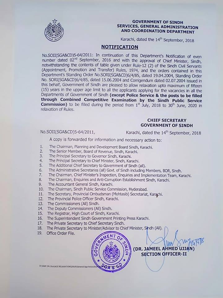 Notification of 15 Years Relaxation in Upper Age Limit in All the Departments of Sindh