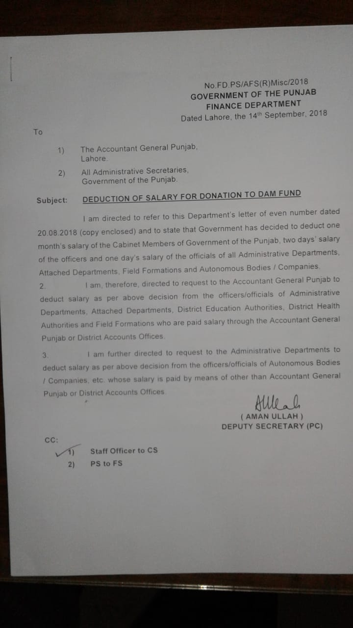 Notification of Deduction of Salary Punjab Employees for Donation to DAM Fund