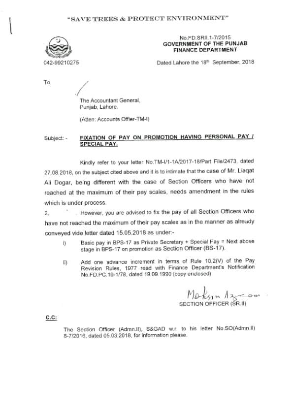 Notification of Fixation of Pay on Promotion Having Personal Pay /Special Pay