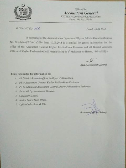 Notification of Holiday on 1st Moharram 2018 in KPK