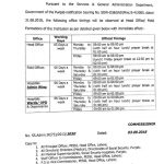 Notification of Office Timings Punjab Employees Social Security Institutions