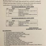 Notification of Revised Office Timings Punjab Government