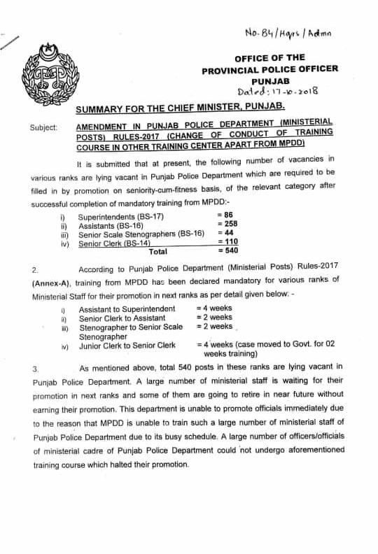 Amendment in Punjab Police Department Ministerial Posts Rules 2017
