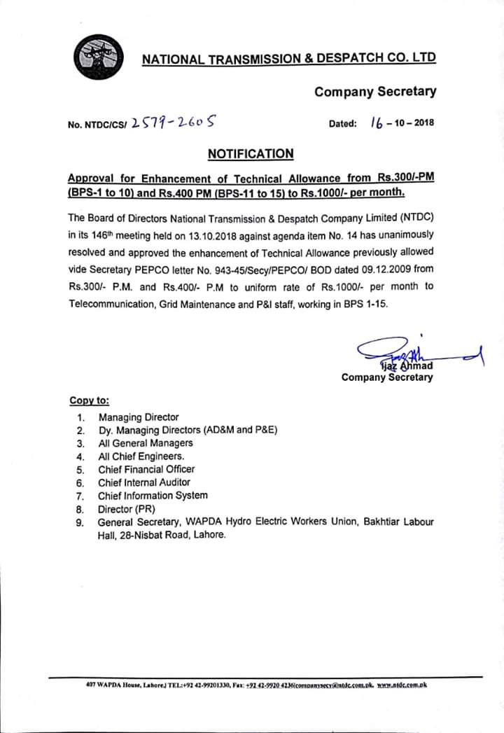 Notification of Enhancement Technical Allowance to Rs. 1000/- Per Month
