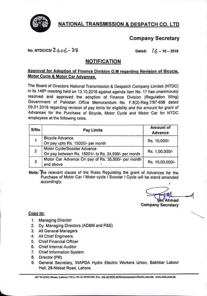 Notification of Bicycle, Motorcar, Motorcycle Advance Revision-NTDC