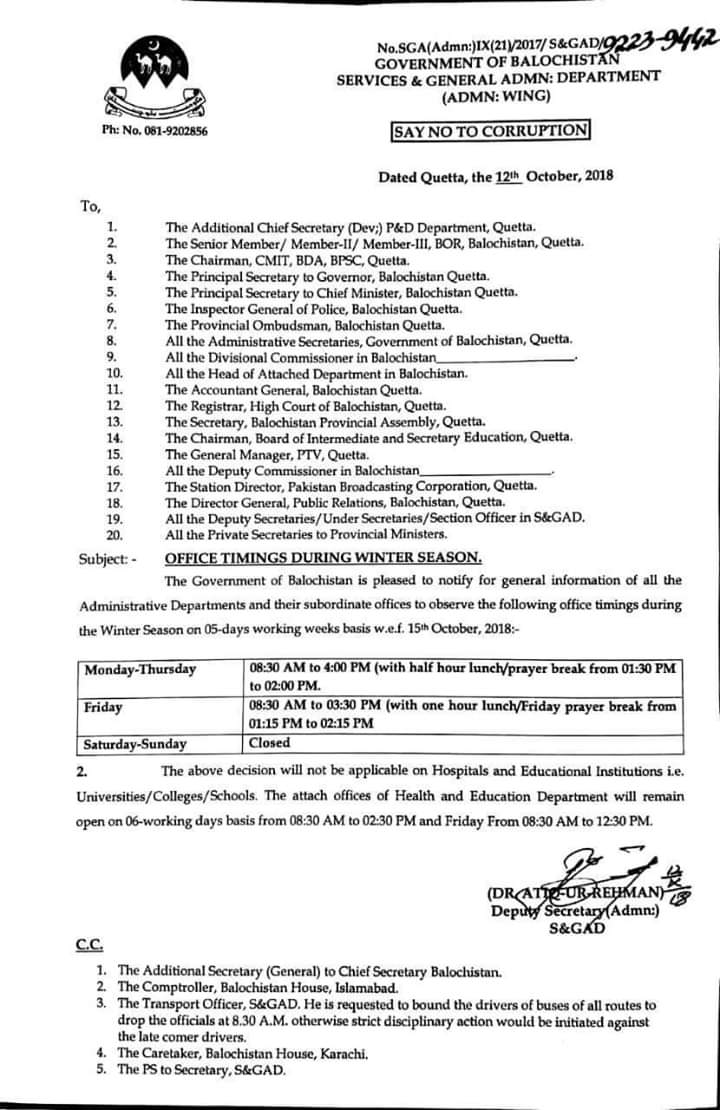Notification of Office Timings During Winter Season-Balochistan