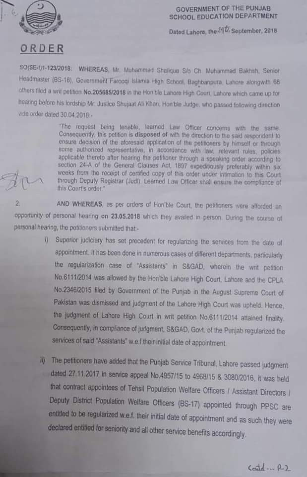 Appeal Rejected Regarding Regularization of Educators wef Initial Appointment