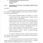 Request to Upgrade Telephone Operators to BPS-14