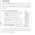 Notification of Complaints Redressal Cell for Transfer Posting Teaching Staff within the Districts