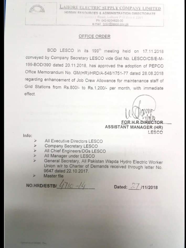Notification of Enhancement Job Crew Allowance
