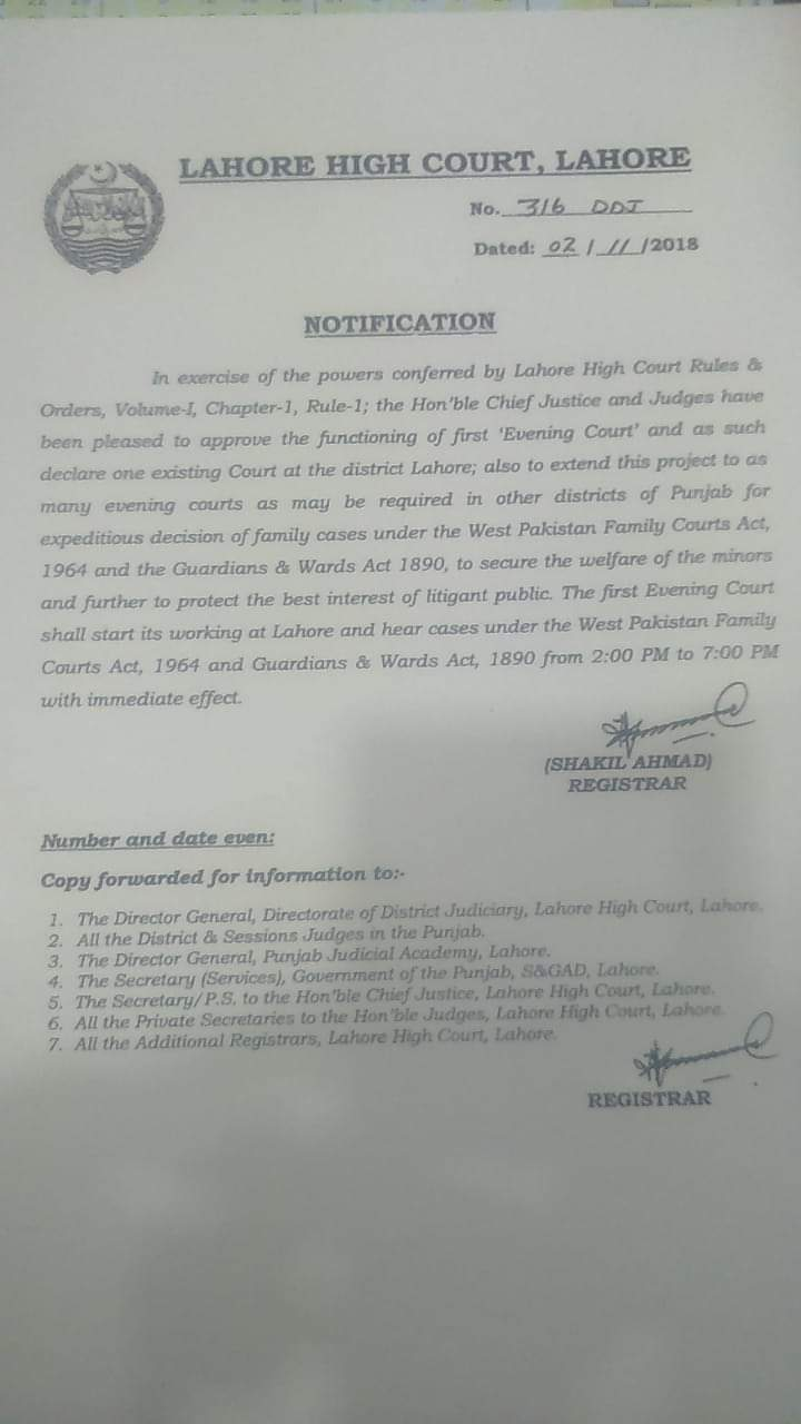 Notification of Evening Courts in Punjab