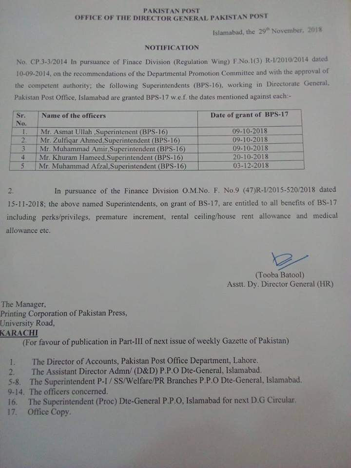 Notification of Grant BPS-17 to Superintendents Pakistan Post