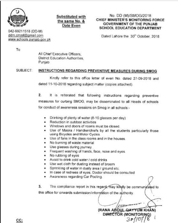 Notification of Instructions Regarding Preventive Measures during Smog