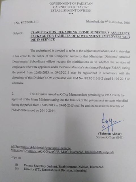Clarification Prime Minister Assistance Package for Families of Govt Employees Who Die in Service