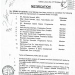 Notification of Constitution of Task Force for Uplift and Improvement of Livestock Sector