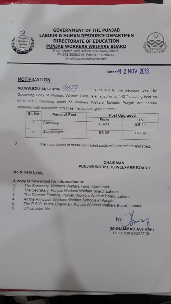 Notification of Upgradation of Posts of Storekeeper & Caretaker of Workers Welfare School Punjab