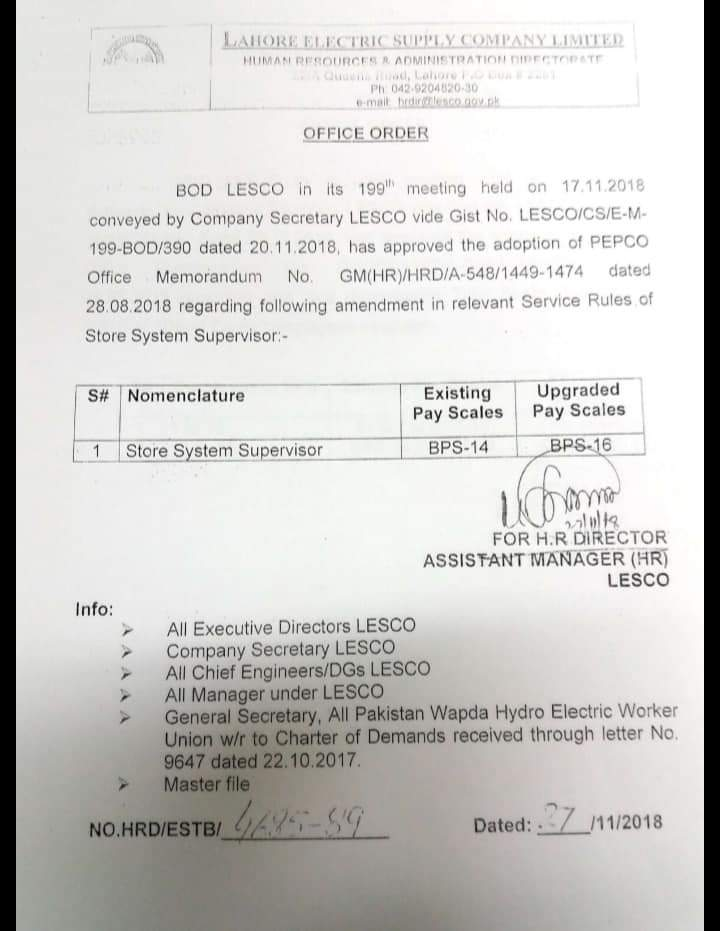 Upgradation of Store System Supervisor