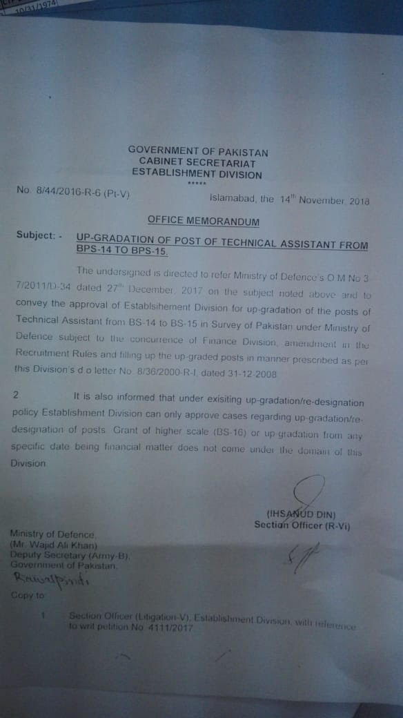 Notification of Upgradation of the Post Technical Assistant from BPS-14 to BPS-15