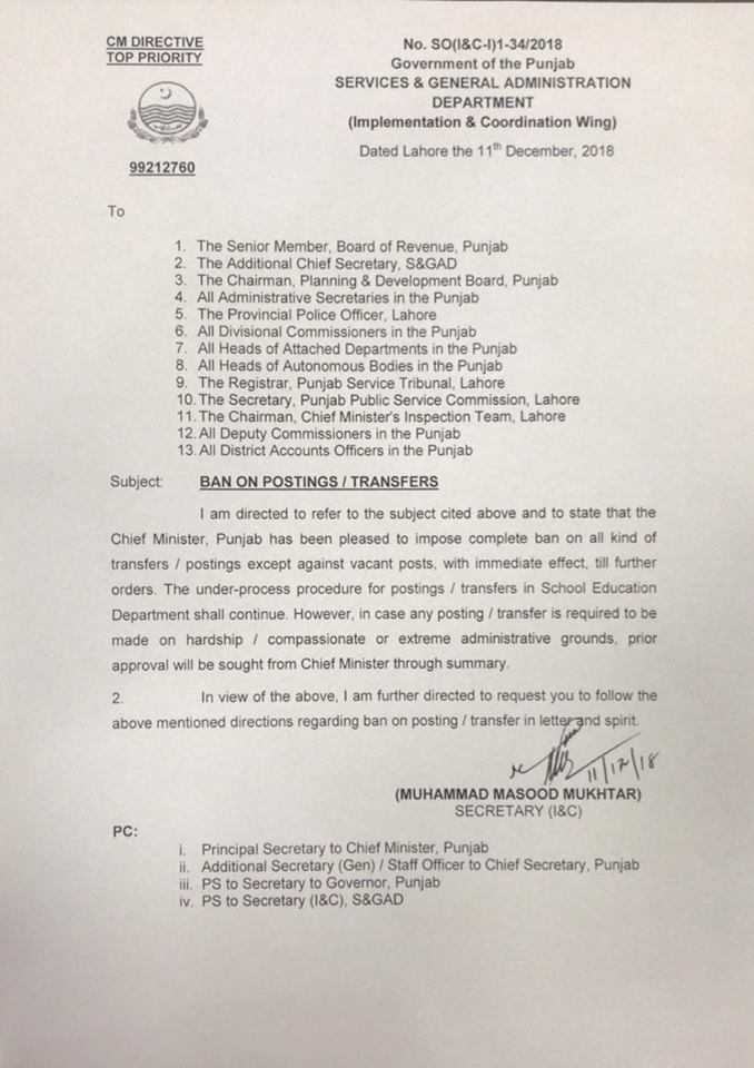 Notification of Ban Transfer Posting Punjab 2018
