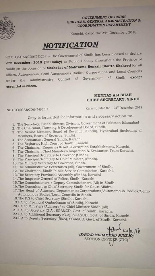 Notification of Holiday on 27th December 2018- Shahadat of Mohtrama Benazir Bhutto Shaheed