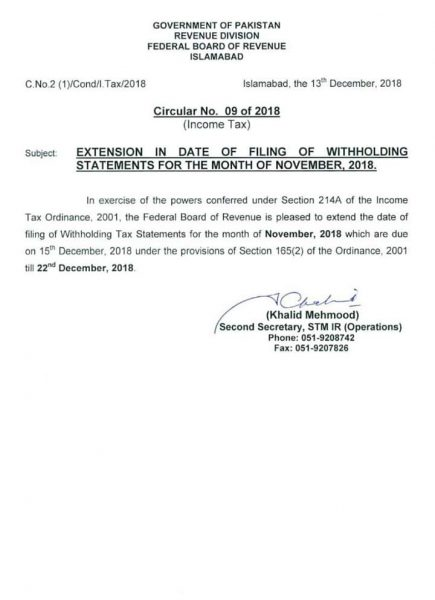 Extension in Date of Filing of Withholding Statements for the Month of November 2018