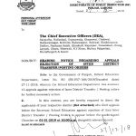 Hearing Notice Regarding Appeals Rejection Inter District Transfer Posting Orders