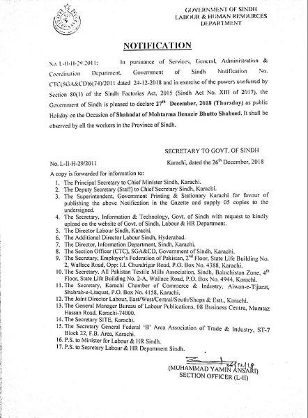 Notification of Holiday on 27th December 2018 by Labour & Human Resources Department Sindh