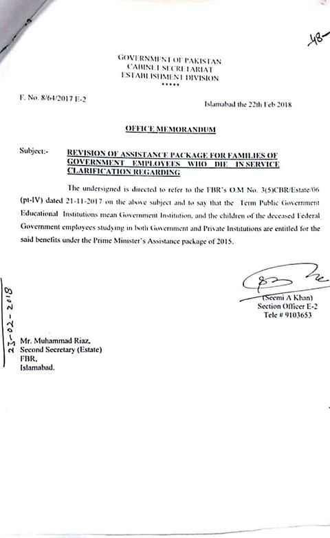 Notification of Revision of Assistance Package-Clarification Public Government Educational Institutions