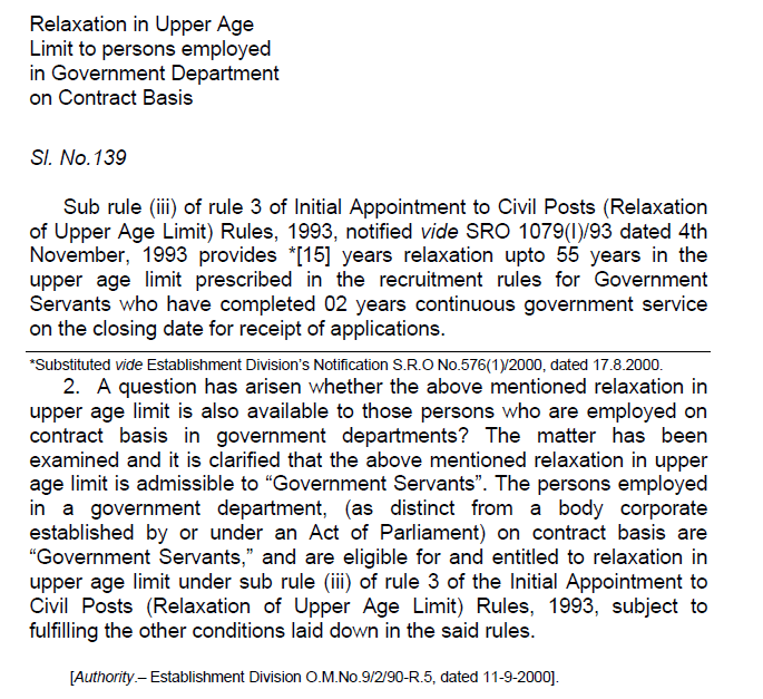 Relaxation in Upper Age Limit Contract Employees in Government Department
