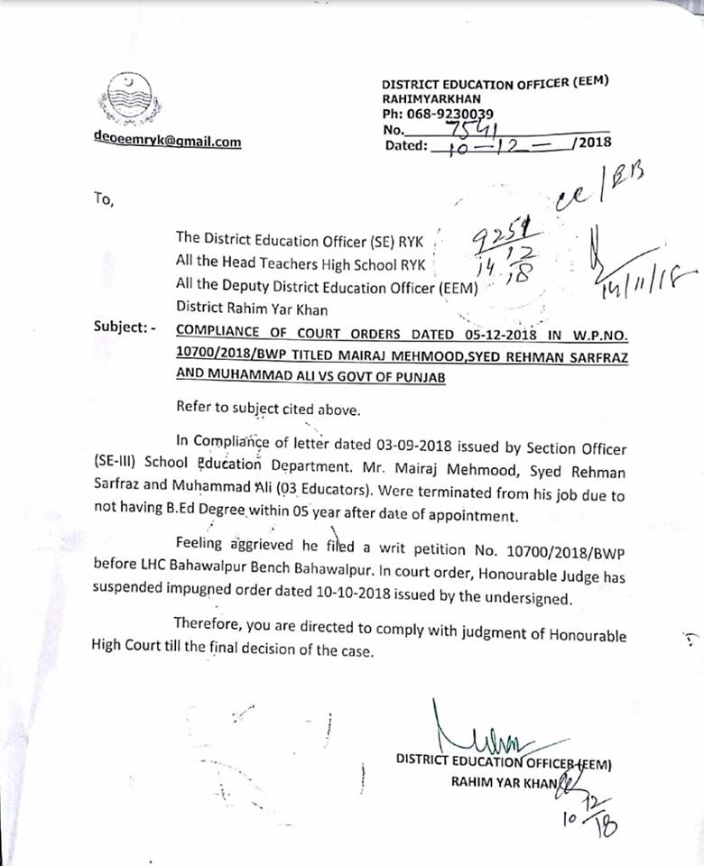 Notification of Restoration Services of Three Educators Not Having B.Ed Degree