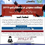 Scholarship for Pakistani Students-KSA Scholarships 2019