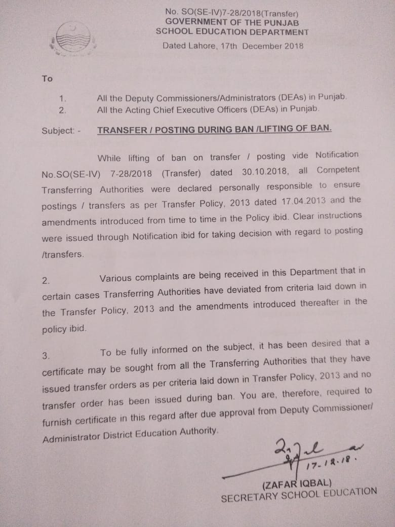 Transfer Posting during Ban / Lifting of Ban – Government of Punjab