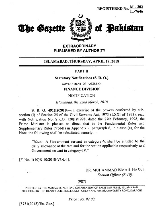 Amendment in Note Under PARA-6 (A) of Appendix-7 of Fundamental Rules and Supplementary Rules