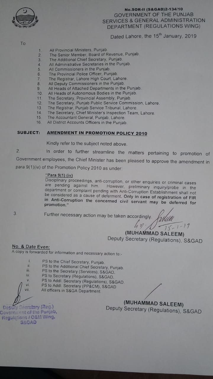 Notification of Amendment in Promotion Policy 2010
