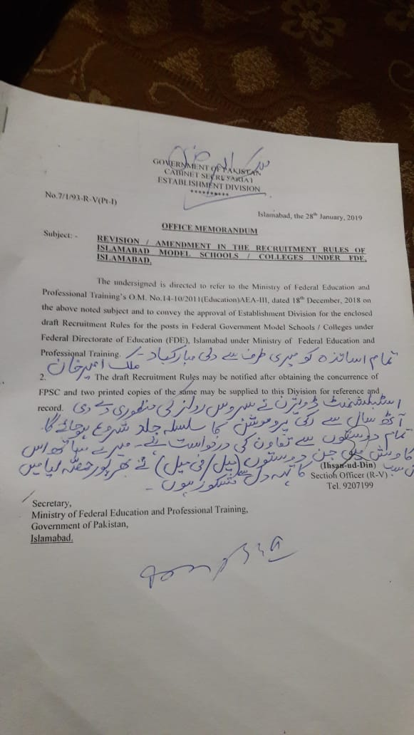 Notification of Revision / Amendment in the Recruitment Rules of Islamabad Model Schools / Colleges under FDE, Islamabad