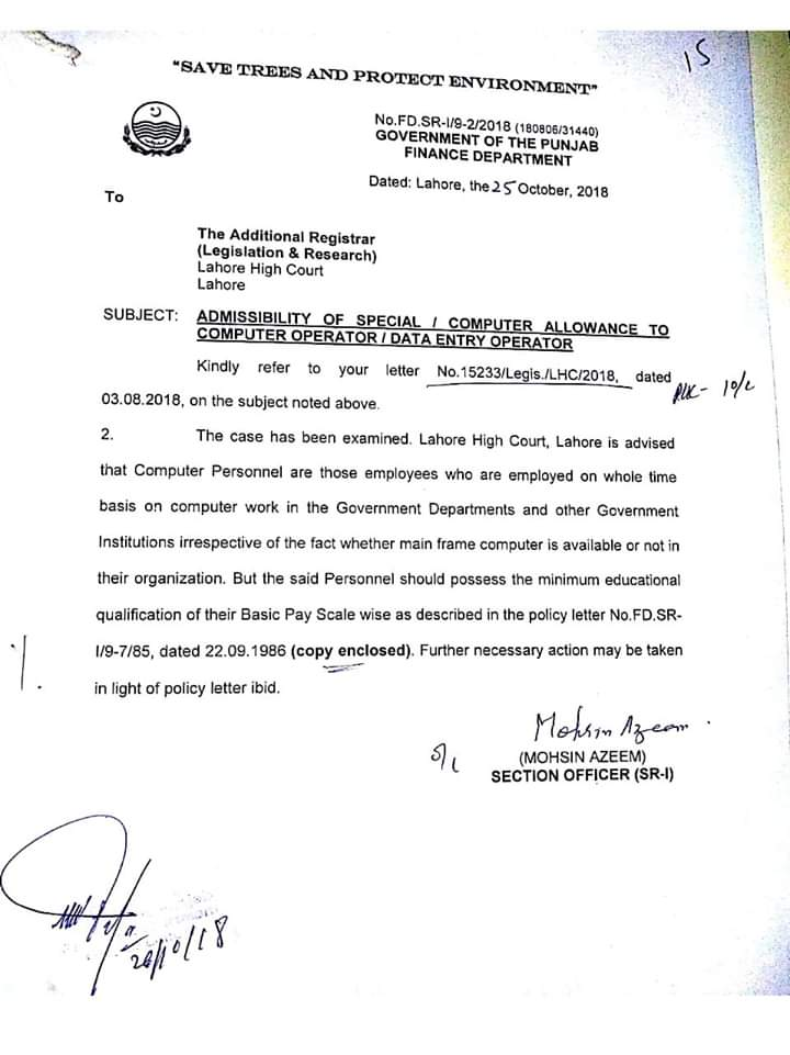 Admissibility of Special Computer Allowance to Computer Operator / Data Entry Operator