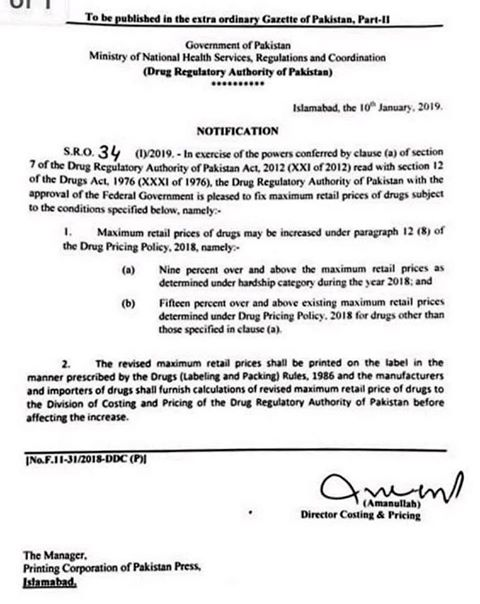 Notification of Fixation Maximum Retail Prices of Drugs