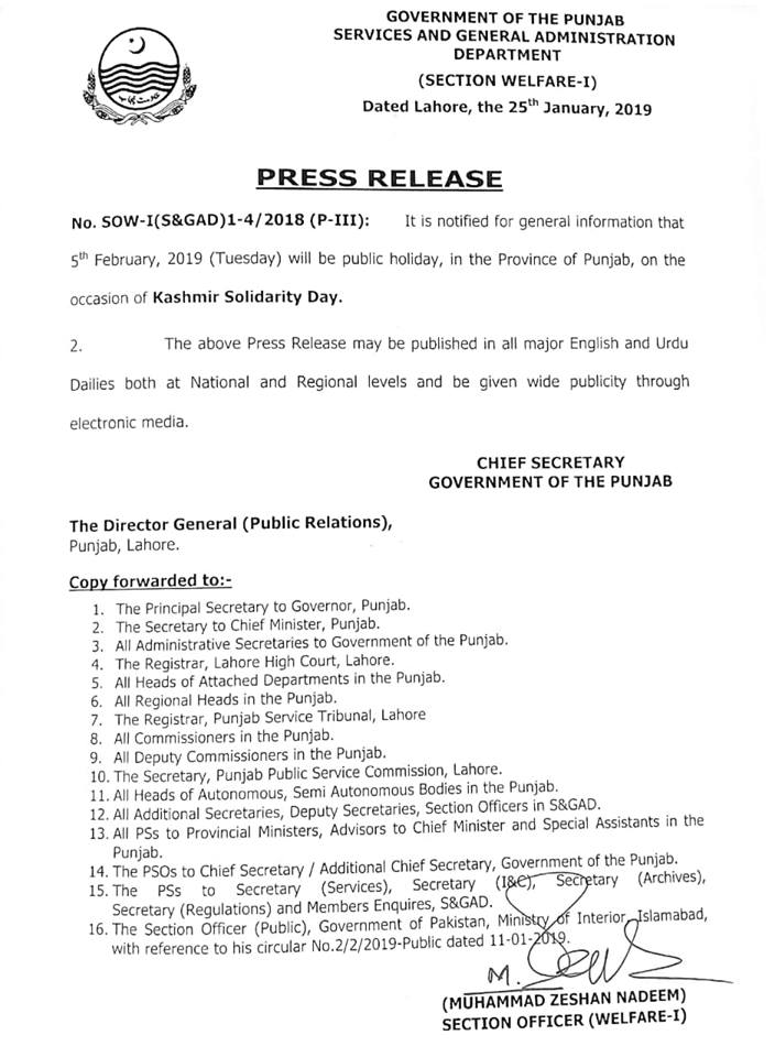 Notification of Kashmir Solidarity day Holiday 2019