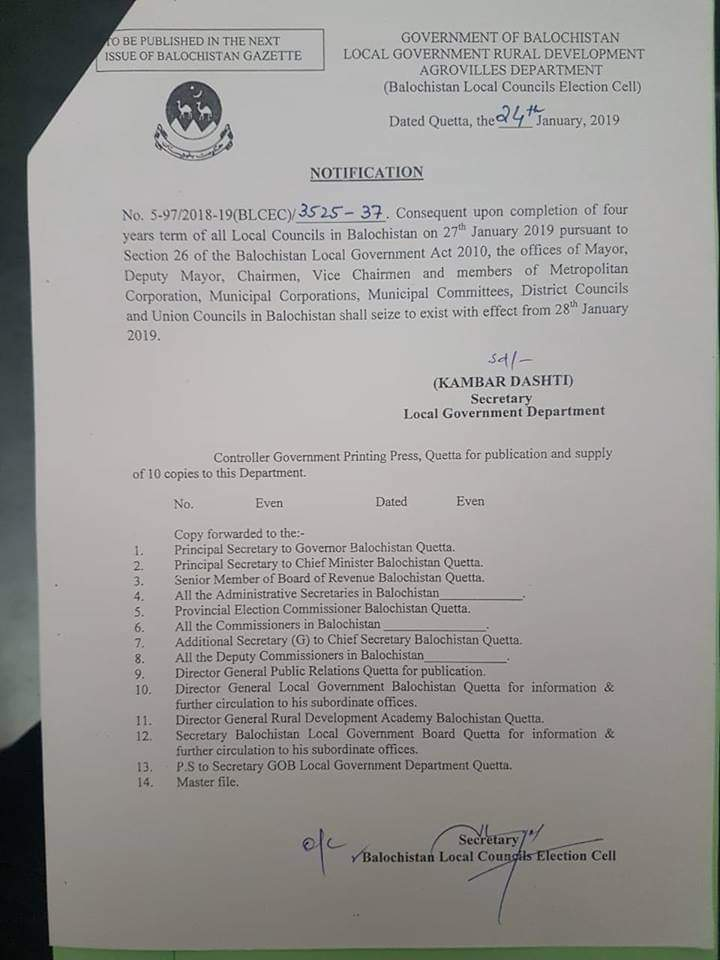Notification of Local Government Offices Shall Seize to Exist With Effect From 28-01-2019