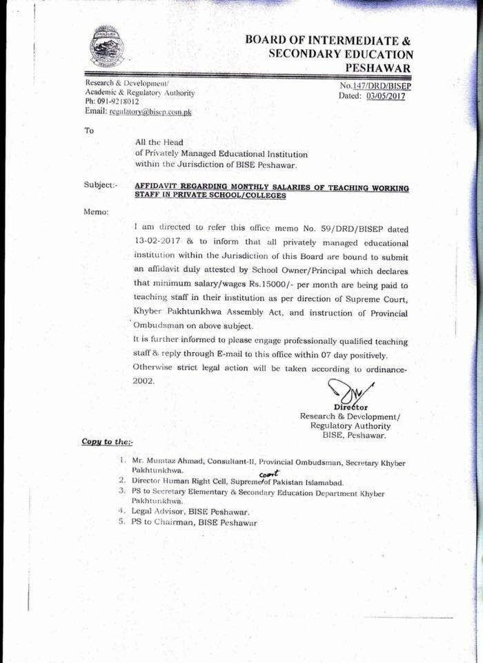 Affidavit Regarding Monthly Salaries of Teachers Rs. 15000 in Private Schools / Colleges