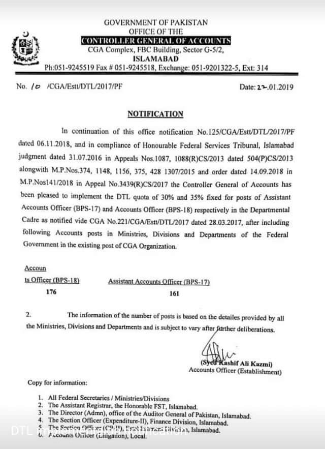 Notification of DTL Quota of 30% and 35% Fixed for Posts of AAO & AO